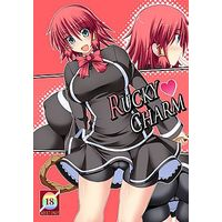 [Adult] Doujinshi - Quiz Magic Academy (Rucky Charm) / Stapspats