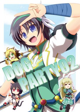 Doujinshi - DOG DAYS (DOG PARTY 02) / Cataste
