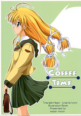 Doujinshi - Triangle Heart (Coffee Time) / Water・Moon