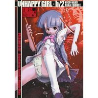 [Adult] Doujinshi - Higurashi no naku koro ni / Furude Rika (UNHAPPY GIRL・b/2) / Happy Man