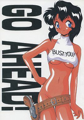 [Adult] Doujinshi - Gunsmith Cats (GO AHEAD) / G.N.P