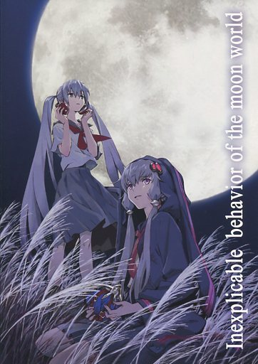 Doujinshi - Illustration book - VOCALOID (Inexplicable behavior of the moon world) / Getsusekai