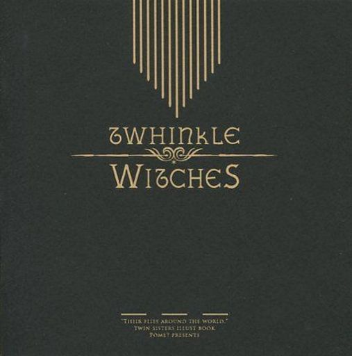 Doujinshi - Illustration book - Anthology - TWHINKLE WITCHES / Pome?