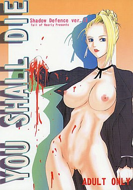 [Adult] Doujinshi - Cowboy Bebop (SHADOW DEFENCE ver.13) / tail of nearly