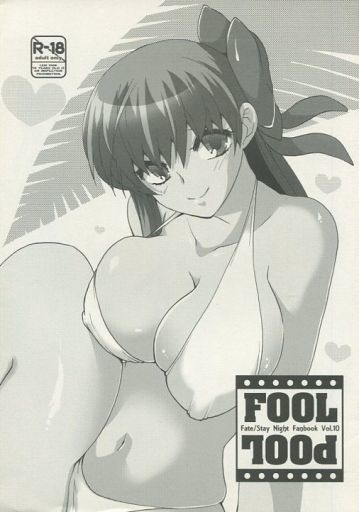 [Adult] Doujinshi - Fate Series (FOOL POOL) / TRIP SPIDER