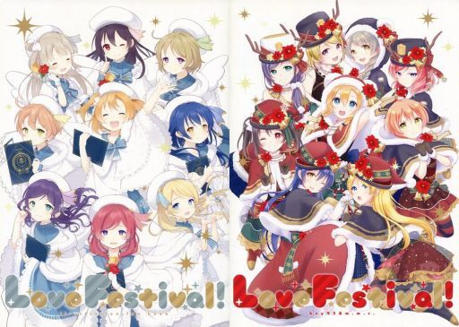 Doujinshi - Illustration book - Love Live / All Characters (Love Festival!) / key93/もちもち荘