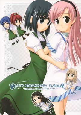 Doujinshi - Strawberry Panic (HAPPY STRAWBERRY FLOWER) / らばぁぽにっ堂