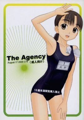 [Adult] Doujinshi - The Agency / The Agency(仮)
