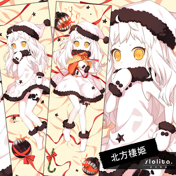 Dakimakura Cover - Kantai Collection / Hoppou Seiki (Kan Colle)