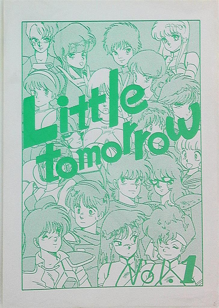[Adult] Doujinshi - Little tomorrow Vol.1 / BIBLE