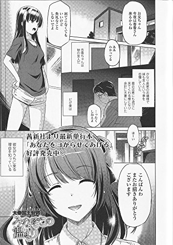 [Adult] Hentai Comics - TENMA COMICS (COMIC天魔(てんま) 2016年 05 月号)