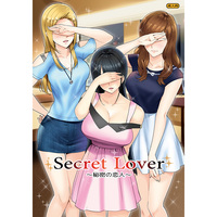 [Adult] Doujinshi - secret lover / Number2