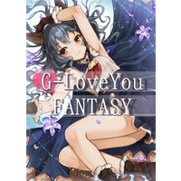 Doujinshi - Illustration book - GRANBLUE FANTASY (G-LoveYou FANTASY) / はちみつここあ