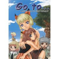 Doujinshi - Final Fantasy Series (Go to...) / Queen Of VANILLA