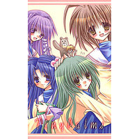Doujinshi - Novel - CLANNAD (Tiny Plams) / スブルマン