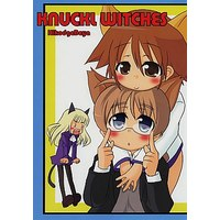 [Adult] Doujinshi - Strike Witches / Lynette Bishop & Miyafuji Yoshika (KNUCKL WITCHES) / Hikoji Heya
