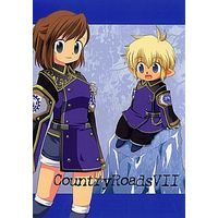 Doujinshi - Final Fantasy XI (Country Roads VII) / 和亭