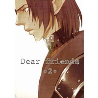 Doujinshi - Final Fantasy Series (Dear Friends 2) / こたろオフライン
