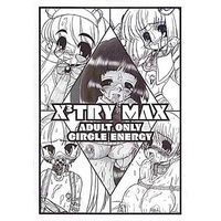 [Adult] Doujinshi - X3 TRY MAX ENERGY XXX FAN BOOK SERIES No.03-15 / サークルENERGY (CIRCLE ENERGY)