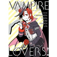 Doujinshi - Manga&Novel - Anthology - Love Live / Kousaka Honoka (VAMPIRE LOVERS!) / Shobocon