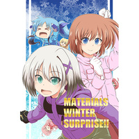 Doujinshi - Magical Girl Lyrical Nanoha / Dearche & Levi the Slasher & Levi Russel & Stern Starks (MATERIALS WINTER SURPRISE) / Cataste