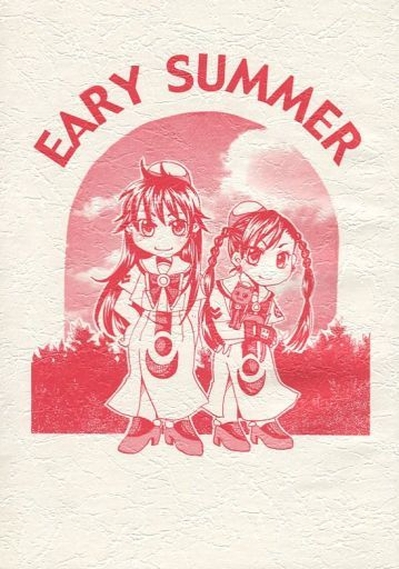 Doujinshi - ARIA (EARY SUMMER) / Snow (Circle)