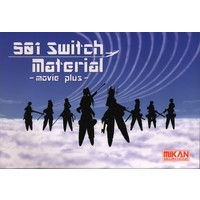 Doujinshi - Strike Witches (501 Switch Material movie plus) / ミカンセイジンアワー