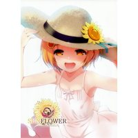 Doujinshi - Illustration book - SUNFLOWER / 65535あべぬー。 (65535th Avenue)