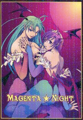 Doujinshi - Darkstalkers (Vampire Series) (MAGENTA☆NIGHT) / 魔界屋本舗