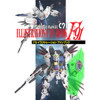 Doujinshi - Gundam series (ILLUSTRATION FUN BOOK F91) / Armor Piercing