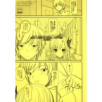 [Adult] Doujinshi - Haganai (BOY MEETS GIRL AFTER) / Dieppe Factory
