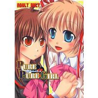 [Adult] Doujinshi - Little Busters! (PURE PURE GIRL) / くまけむし
