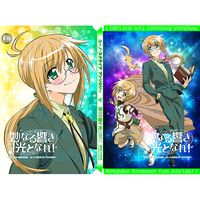 [Adult] Doujinshi - Manga&Novel - Anthology - Magical Girl Lyrical Nanoha / Yuuno Scrya x Takamachi Nanoha (妙なる響き 光となれ!) / Emerald Tablet