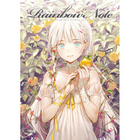 Doujinshi - Illustration book - Rainbow Note DSmile Original illust collection / Tsundere is love
