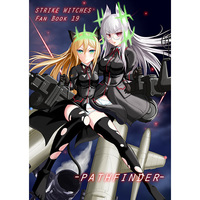 Doujinshi - Strike Witches / Heidemarie & Heinrike Wittgenstein (PATHFINDER) / Crescendo