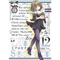 Doujinshi - Illustration book - 【冊子単品】Libro Secreto 12 / WNB