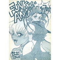 [Adult] Doujinshi - Darkstalkers (Vampire Series) (【準備号】FUNKY ANIMAL THE SUPER) / Tange Kentou Club