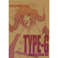 Doujinshi - GUILTY GEAR (【コピー誌】TYPE-G) / POWER SKILL