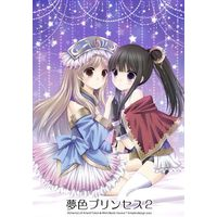 Doujinshi - Atelier Totori / Totooria Helmold (夢色プリンセス 2) / Simplexdesign