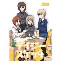 [Adult] Doujinshi - Novel - GIRLS-und-PANZER (デイジースケッチ) / 鏡花風月