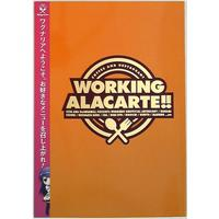 Doujinshi - WORKING! (WORKING ALACALTE!!) / ヨツクロ・その他