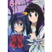 Doujinshi - Illustration book - Hyouka (Eye+Ice) / STUDIO-A.s