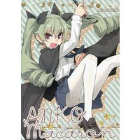 Doujinshi - Illustration book - GIRLS-und-PANZER / Anchovy (ANKO Macanon) / CLOSET CHILD