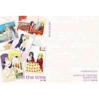 [Adult] Doujinshi - Novel - Compilation - Love Live / Eri & Nozomi (All the time) / わらびもち