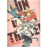 Doujinshi - Strike Witches (UN DEU×TRADE!) / Ichigo no Katamari