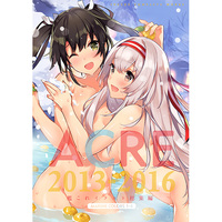 Doujinshi - Illustration book - Compilation - Kantai Collection / Naka & Zuikaku & Shoukaku & Prinz Eugen (ACRE) / 100Acre