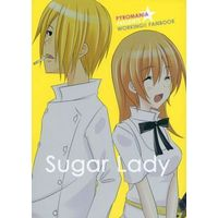 Doujinshi - WORKING! / Todoroki Yachiyo (Sugar Lady) / PYROMANIA★