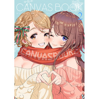 Doujinshi - Illustration book - IM@S: Cinderella Girls / Shiburin & Kinomoto Sakura & Cerberus (Card Captor Sakura) (CANVAS BOOK 2) / CANVAS