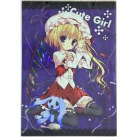Doujinshi - Touhou Project / Flandre & Koishi (Cute Girl) / CHOCOLATE CUBE/cube sugar
