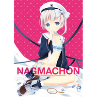 Doujinshi - Illustration book - Kantai Collection / Yudachi & Z1 (Leberecht Maass) & Z3 (Max Schultz) (NAGMACHON) / Tokyo Continent